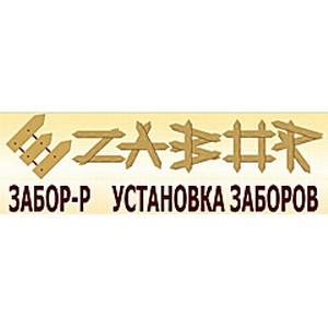 Установка заборов и ограждений в Рязани и Рязанской области