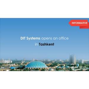 DIT Systems открывает офис в Ташкенте
