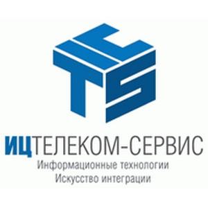 Компания ИЦ Телеком-Сервис получила статус Золотого бизнес-партнера Avaya