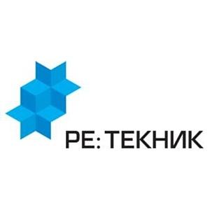 Завершился строительный форум Интерстройэкспо 2012
