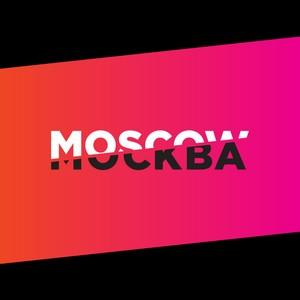 Москва представит масштабную экспозицию на Международной туристской выставке MITT в Москве