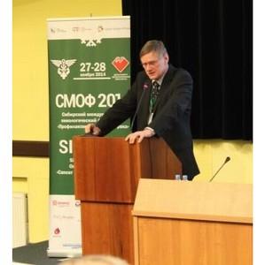 В Ханты-Мансийске прошел первый день Сибирского международного онкологического форума 2014