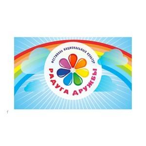 Фестиваль национальных культур «Радуга дружбы» вновь объединит мастеров народного творчества Чувашии