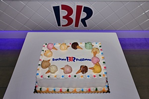 В ТРЦ Dana Mall в Минске открылось кафе-мороженое «Баскин Роббинс»