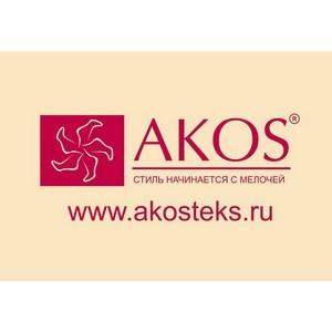 «Акос Тэкс» подводит итоги работы за первое полугодие 2014 года