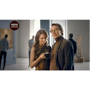 Nescafe Gold в новой рекламной кампании дарит нам возможность сказать друг другу главное