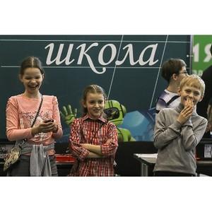 Главная тема Московского международного салона образования-2017 – «Новая экосистема образования»
