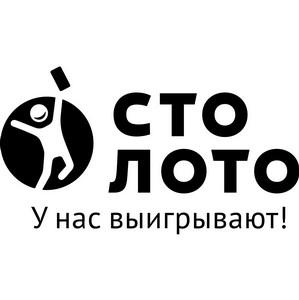 Жительнице Республики Калмыкия первый в жизни лотерейный билет принес крупный выигрыш