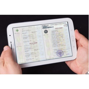 Бумажные паспорта транспортных средств канут в Лету