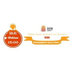 VDI - эффективное решение для бизнеса. Миф или реальность?