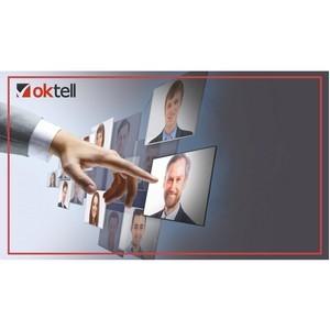 Как выбрать лучших операторов для удаленного контакт-центра?