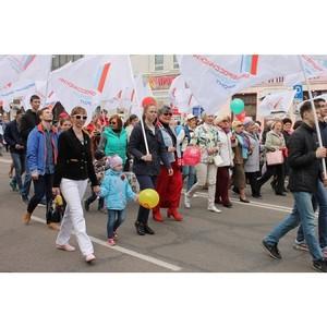 Активисты ОНФ приняли участие в первомайском шествии в Благовещенске