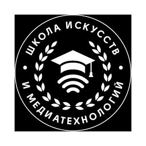 Школа искусств и медиатехнологий успешно запустила новый образовательный формат