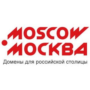 Webnames.ru идет на .Москву