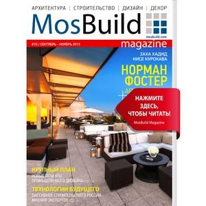MosBuild Magazine #10