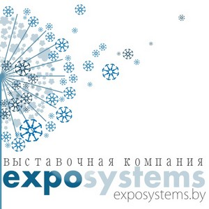 В Минске пройдет выставка спортивной индустрии, экстрима, туризма и мототехники WinterSport'2014