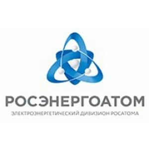 В районе расположения Ростовской атомной станции прошел экотур