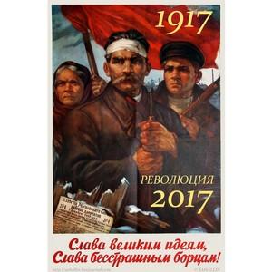 Депутат Александр Квасов поздравит с днем рождения иркутянина – ровесника революции