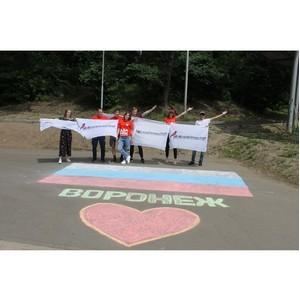 Воронежские активисты ОНФ провели патриотические акции, посвященные Дню России