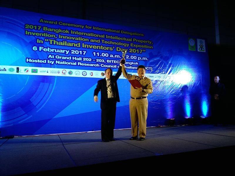Российские инновации на Ipitex 2018 в Бангкоке