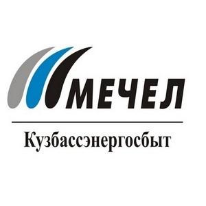 На сайте «Кузбассэнергосбыта» зарегистрирован стотысячный онлайн-пользователь