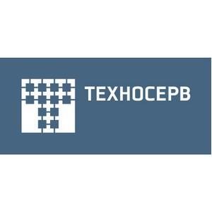 «Техносерв» - участник Secure IT World 2017