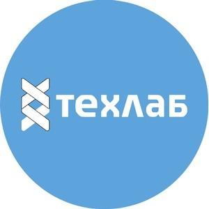 «ТехЛАБ» вошел в Наблюдательный совет HL7 Россия