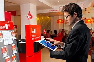 Банк Хоум Кредит автоматизировал процесс планирования маршрутов мобильных сотрудников
