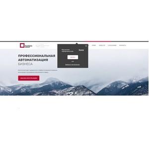 Комплексная автоматизация бизнеса - Rearden Group