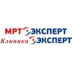 Экспертной медицины в Воронеже стало больше