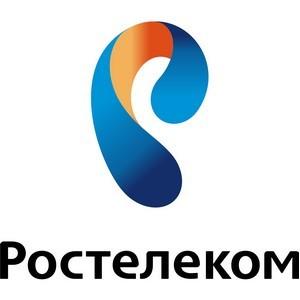 «Ростелеком» поддержал международные соревнования по информационной безопасности в Самаре