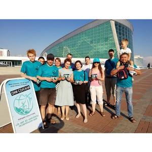 Волонтеры целого континента распространили 1 миллион брошюр против наркотиков в России