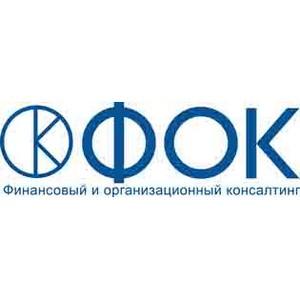 Компания ФОК снова в тройке крупнейших стратегических консультантов России согласно рейтингу RAEX