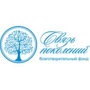 3 сентября в Москве стартовал IV Всероссийский Конкурс «Связь Поколений»