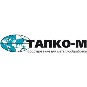 Новые заказчики и контракты – итог участия компании Тапко-М в специализированных выставках марта