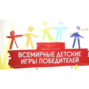 «Нестле» в 5 раз поддержала «Всемирные детские игры победителей» от фонда «Подари жизнь»