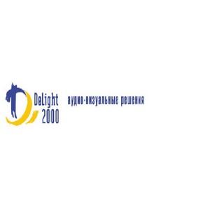 «Делайт 2000» выводит на российский рынок интерактивные доски компании 2x3