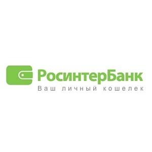 РосинтерБанк открыл очередной офис в Москве