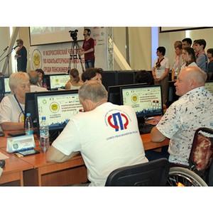 В Новосибирске прошел VI Всероссийский Чемпионат по компьютерному многоборью среди пенсионеров