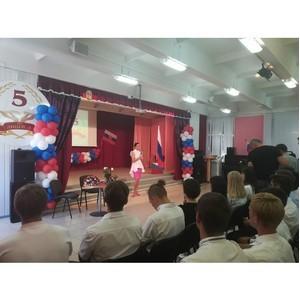 Волгоградские активисты ОНФ провели акцию «Урок России» в школах региона