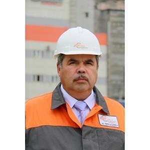 Генеральным директором «Липецкцемента» назначен Игорь Звягин