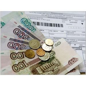 В Воронежской области продлены льготы по взносам на капремонт на 2018 год