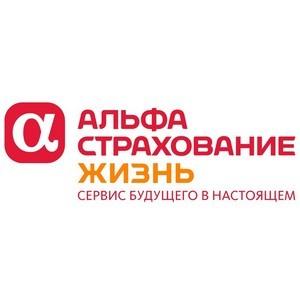 """""""АльфаСтрахование-Жизнь"""" запустила бота-помощника и сервис онлайн-обучения для партнеров компании"""