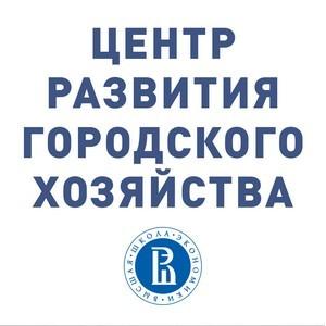 В России необходимо возродить систему высшего и дополнительного профобразования в сфере ЖКХ