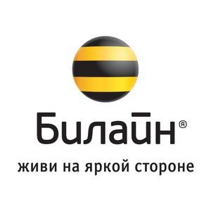 «Билайн» соединил сети с одним из крупнейших в мире операторов связи