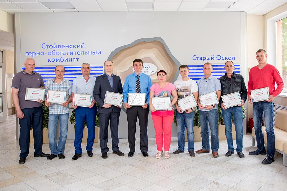 На Стойленском ГОКе выбрали лучших наставников