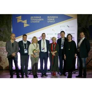 Киностудия «Союзмультфильм» и фестиваль «От винта!» заключили Соглашение о партнерстве