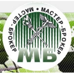 Мастер-Брокер предоставляет консолидированные склады и экспедиторские услуги