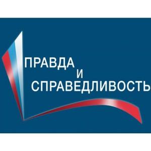 Белгородские журналисты поделились впечатлениями о медиафоруме ОНФ «Правда и справедливость»