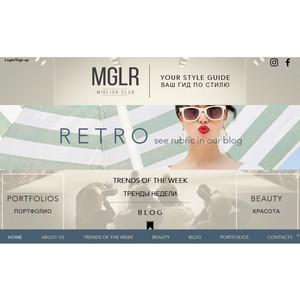 Новий популярный портал Miglior.club - все о мире моды и красоты